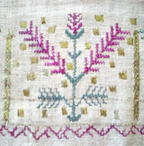 Macedonian embroidered ritual towel