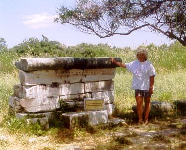 Hera's altar at the Iraion on Samos