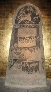 Hunninge Image Stone. Currently on display at the Fornsalen Museum in Visby